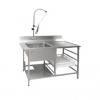 Стол производ. для грязной посуды СГПЛ-12/7.2 ДН